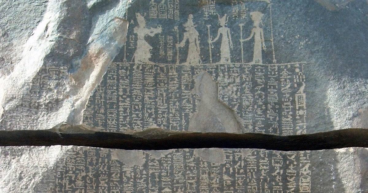 La «Estela del Hambre» (Viaje Iniciático a Egipto)